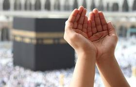 doa tangan